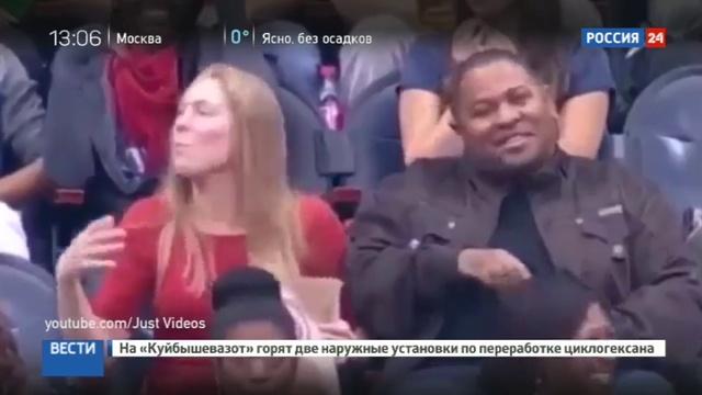 Новости на Россия 24 • Камера поцелуев девушка променяла своего парня на незнакомца