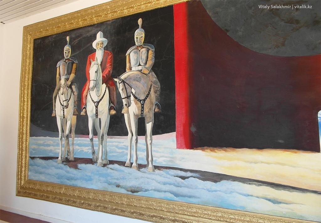 Аксакал. Картина из галереи Рух Ордо, Чолпон Ата