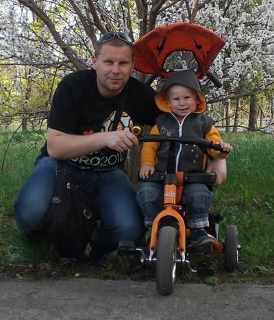 Андрей Демченко, 25 апреля , Вышгород, id4959014