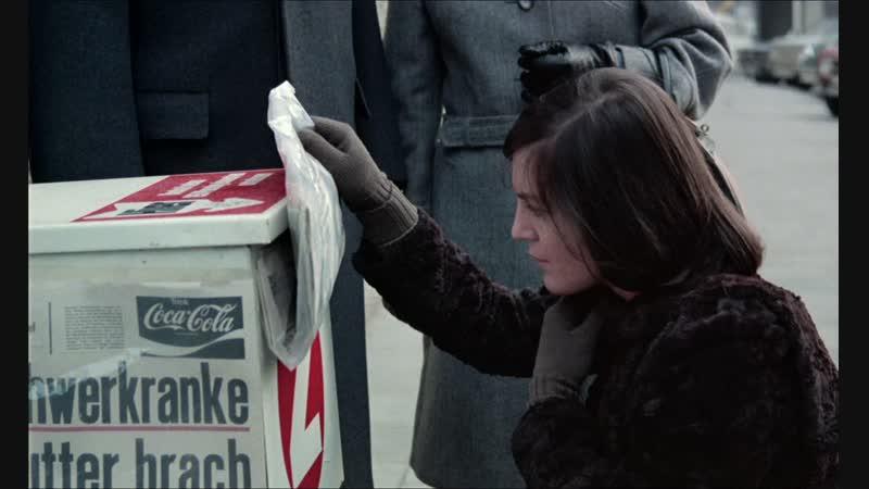 Поруганная честь Катарины Блюм / Die Verlorene Ehre der Katharina Blum (1975)