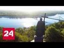 Украина. Операция Мазепа. Документальный фильм Аркадия Мамонтова - Россия 24