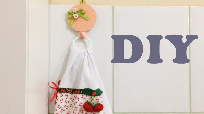 Do Lixo ao Luxo : Porta Pano de Prato com CD Usado - Artesanato DIY