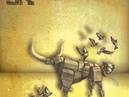 Stage Kids - The Seven Pillars of Gulu