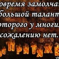 Гуля Мухаметкулова, 5 сентября 1993, Уфа, id193821155
