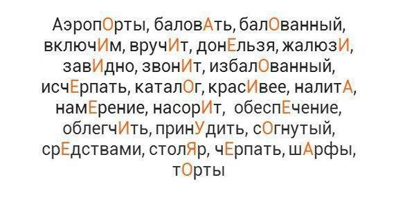 Фото №456239867 со страницы Вадима Курбатова