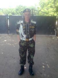 Сергей Вецало, 21 сентября 1991, Херсон, id163886716