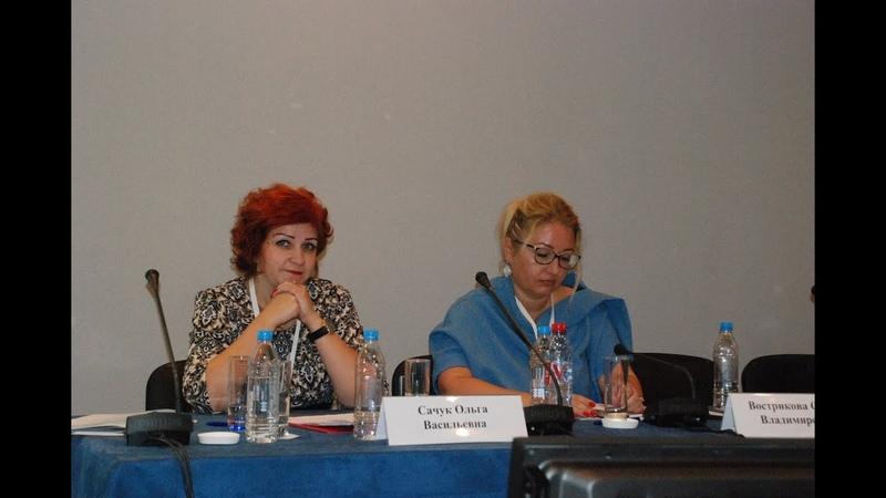 Секция для родителей. VII съезд детских онкологов России с международным участием.