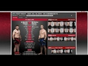 Прогноз и аналитика от MMABets UFC FN 134: Миранда-Азаитар, Тыбура-Штрув. Выпуск №104. Часть 5/6