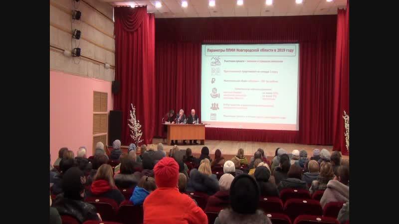 Общее собрание граждан Мошенского сельского поселения по вопросу«Обсуждение актуальных проблем, решение которых возможно с ППМИ»