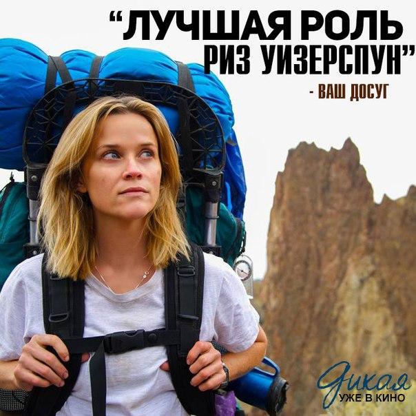 смотреть фильмы русские хорошем качестве: