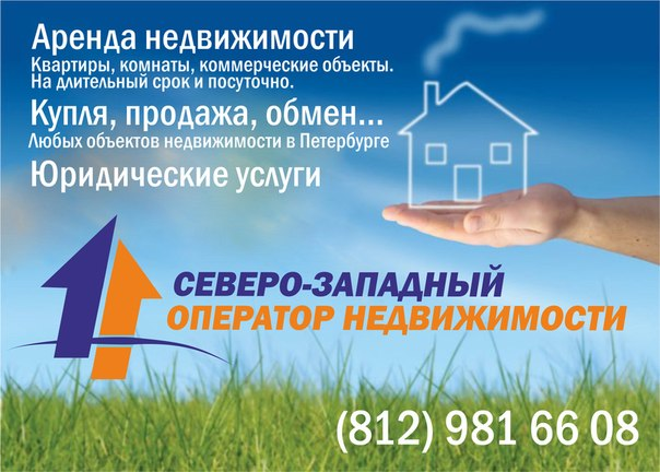 купить 1 квартиру в новостройке в москве
