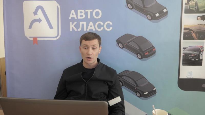 Креативный директор АвтоКласс, Николай Наумов. Ответы хейтерам с Онлайнера 1