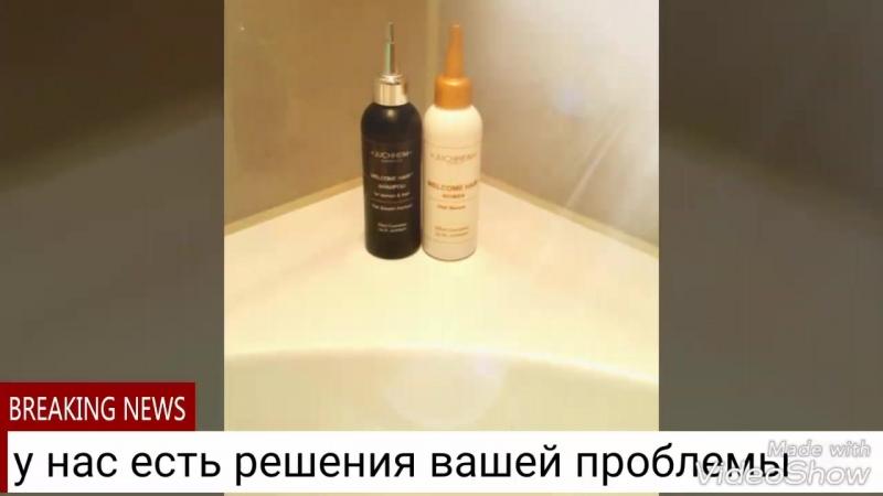 Подарите вашим волосам этот уникальный уход