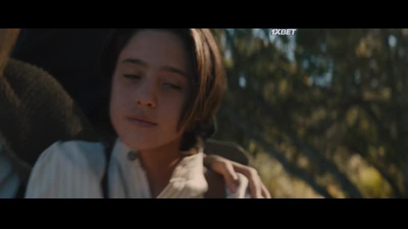 Малыш Кид / The Kid (2019) BDRip 720p