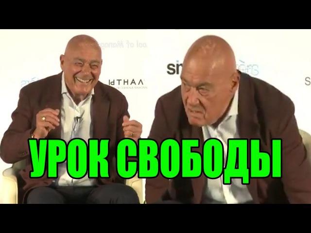 Познер дает урок свободы Закрытая встреча в Сколково
