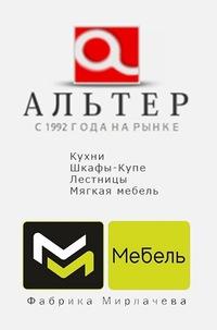 Фабрика Мирлачева, 1 апреля 1991, Стерлитамак, id214774781