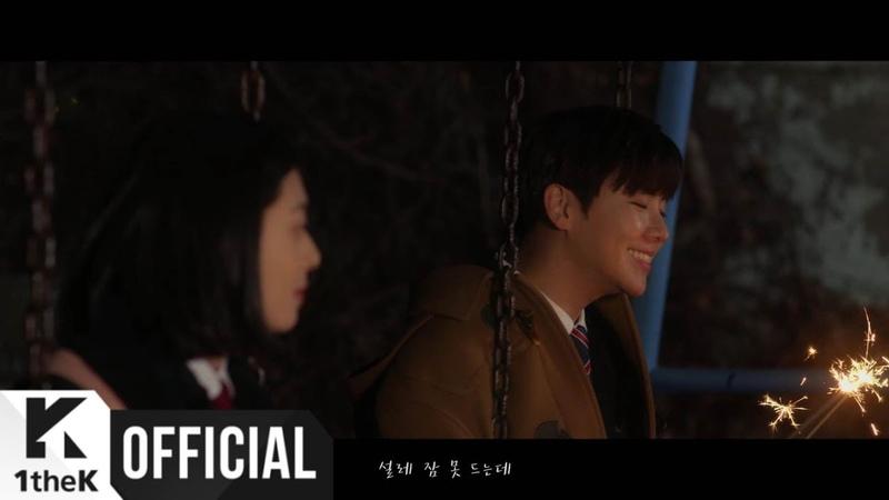 [MV] Lee MinHyuk(이민혁) _ Always with You(좋은 날엔 언제나)
