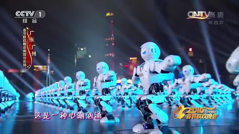 Chinese New Year Dancing Robots
