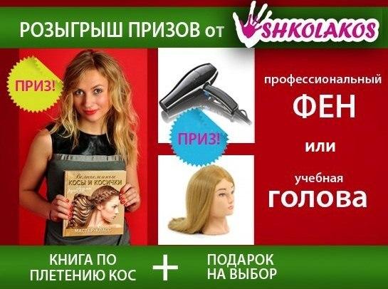 http://cs418921.userapi.com/v418921162/231d/xUXTN2_xNTk.jpg