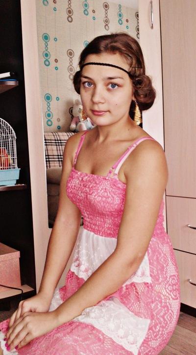 Алёна Логинова, 20 мая 1998, Чайковский, id153386014