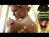 Музыка из рекламы Palmolive - Окутай себя роскошью (Россия) (2017)