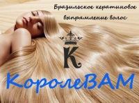 Вера Μихайлова, Кинель, id175894102