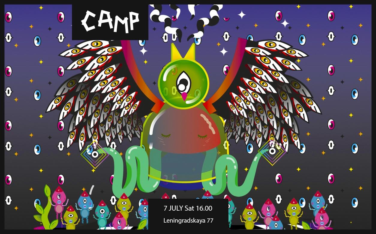 Афиша Самара 7/07. Camp w/ Session Dom77