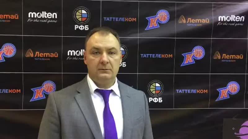 Главный тренер Динамо-Фарм Момир Тасич об играх с Казаночкой