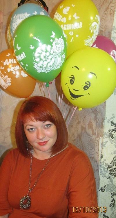 Елизавета Ищенко, 12 октября 1989, Ставрополь, id71422457