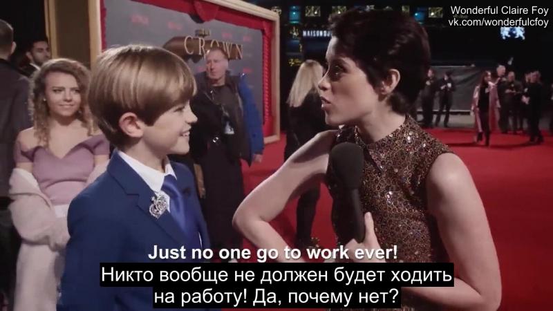 21 ноября 2017 › Репортаж с премьеры второго сезона сериала «Корона» (русские субтитры)