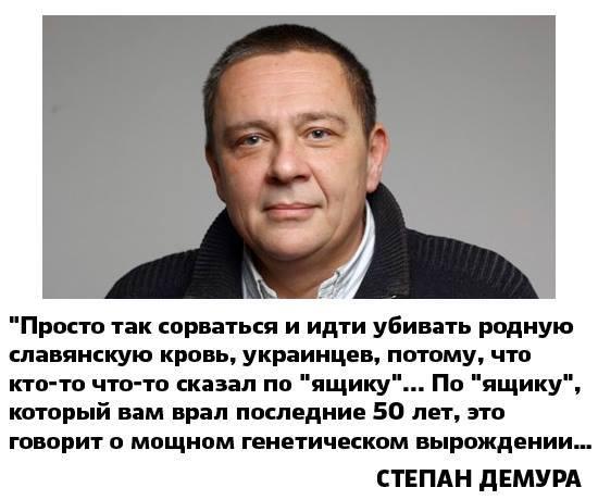 СБУ подтвердила задержание депутата Киевсовета, который требовал от предпринимателей взятку - Цензор.НЕТ 9132