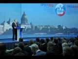 ПУТИН - Ответы на вопросы участников Петербургского экономического форума (ПМЭФ)