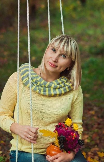 Ольга Ильченко, 13 марта , Харьков, id25886143