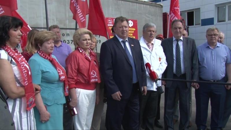 Выступление В.И. Кашина на отправке 74-го гуманитарного конвоя на Донбасс