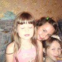 Ариночка Ангелочек, 7 августа , Минск, id214844605