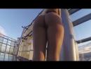 Сочная жопа горячей телочки [ секс эротика попка задница попа в стрингах киска голая в бассейне модель трясет тверк упругая ]