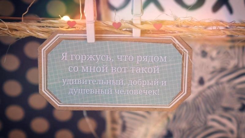 Алёна Баженова 1080p