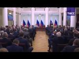 Владимир Путин проводит встречу с Советом законодателей РФ