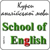 Kursi School of English