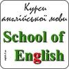 Kursi School of English