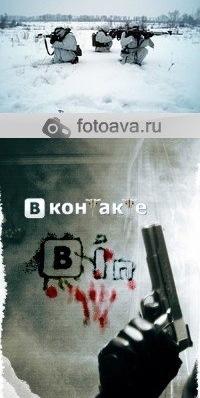Вадим Макаров, 22 марта , Жигулевск, id107977470