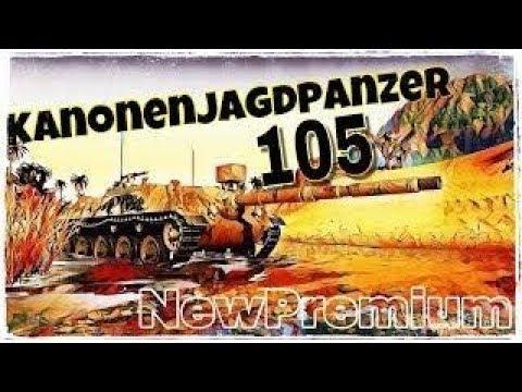 KanonenJagdPanzer 105- Черная пантера/ Загнанный зверь (убер драйвовый финал) World of Tanks
