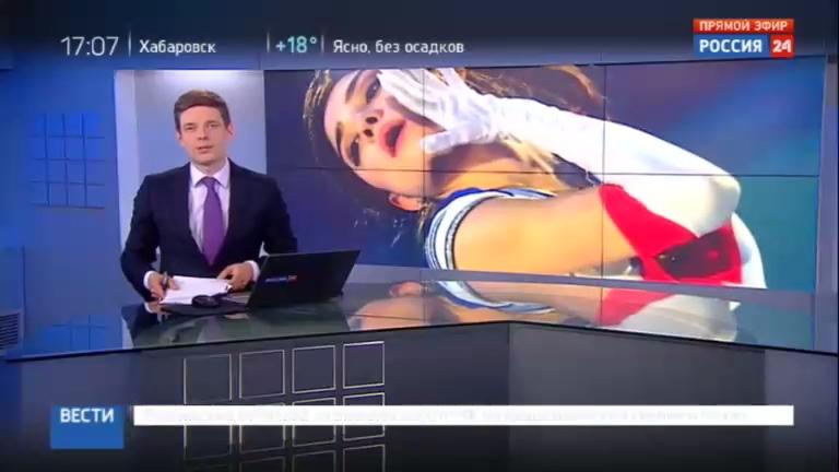 Новости на Россия 24 • Медведева снова выступила в образе Сейлор Мун