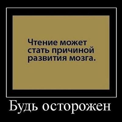 Георгий Гаврилов, 19 декабря 1982, Тольятти, id36911641