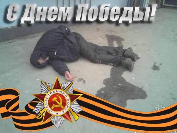 """Во Львове сами определяют, что праздновать, - """"Свобода"""" ответила на обвинения Азарова в нацизме - Цензор.НЕТ 1317"""
