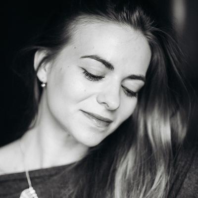 Полина Лесина