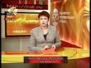 Новости-24. Рыбинская телевизионная служба РИА-ТВ г. Рыбинск, 12.12.2011