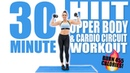 30 Minute HIIT Upper Body and Cardio Circuit Workout 🔥Burn 455 Calories! 🔥