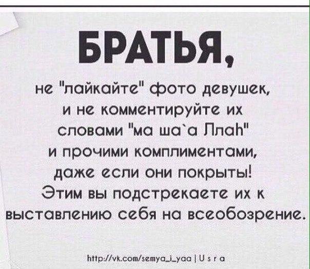 Фото №456239896 со страницы Абдулкадира Исакова