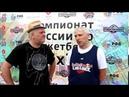 Интервью. Владислав Воронин